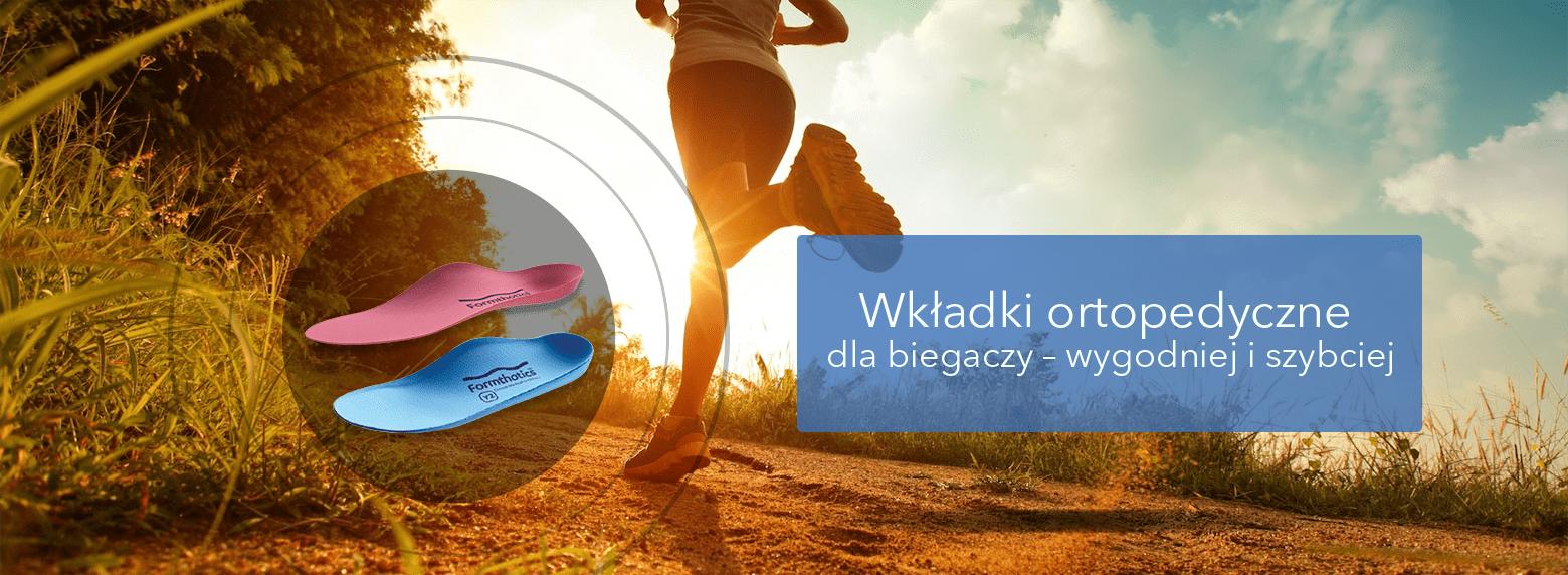 Wkładki dla biegaczy Warszawa